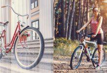 Photo of Pred nakupom: izbrati mestno ali treking kolo?