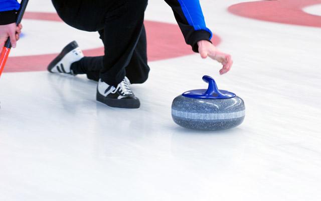 Čevlji za curling