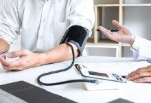 Photo of Povišan krvni tlak: 10 vprašanj in odgovorov